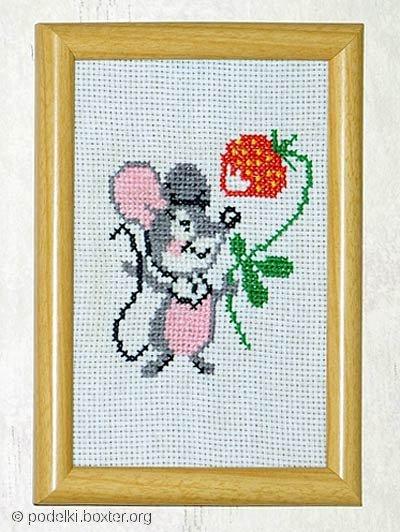 Мышки (вышивка)